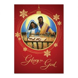 Glory to God Nativity Afrocentric Christmas Card