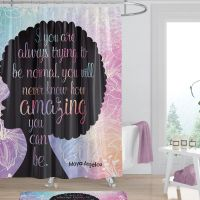 Amazing Quote Maya Angelou Shower Curtain