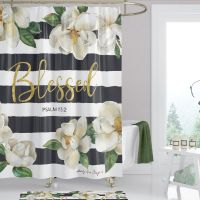 Blessed Magnolia Psalm 113:2 Shower Curtain